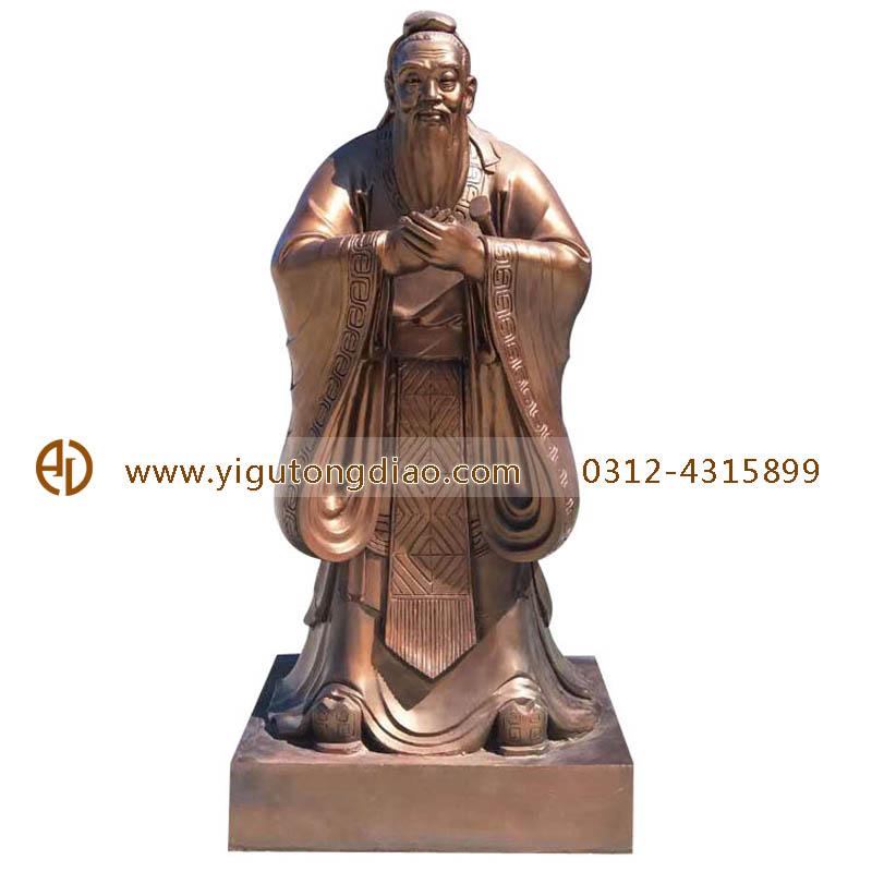 铜雕人物孔子雕塑